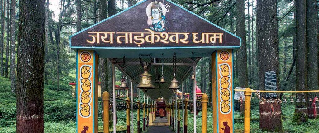 tadkeshwar-mahadev-mandir-lansdowne